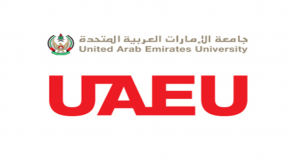 Vertigo - inner ear (UAEU The EAR)