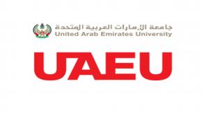 The EAR (UAEU)