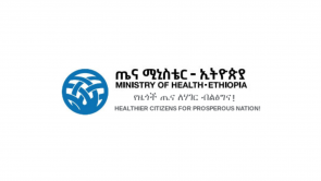 Internal Medicine I (Ethiopia National Curriculum / Year IV)